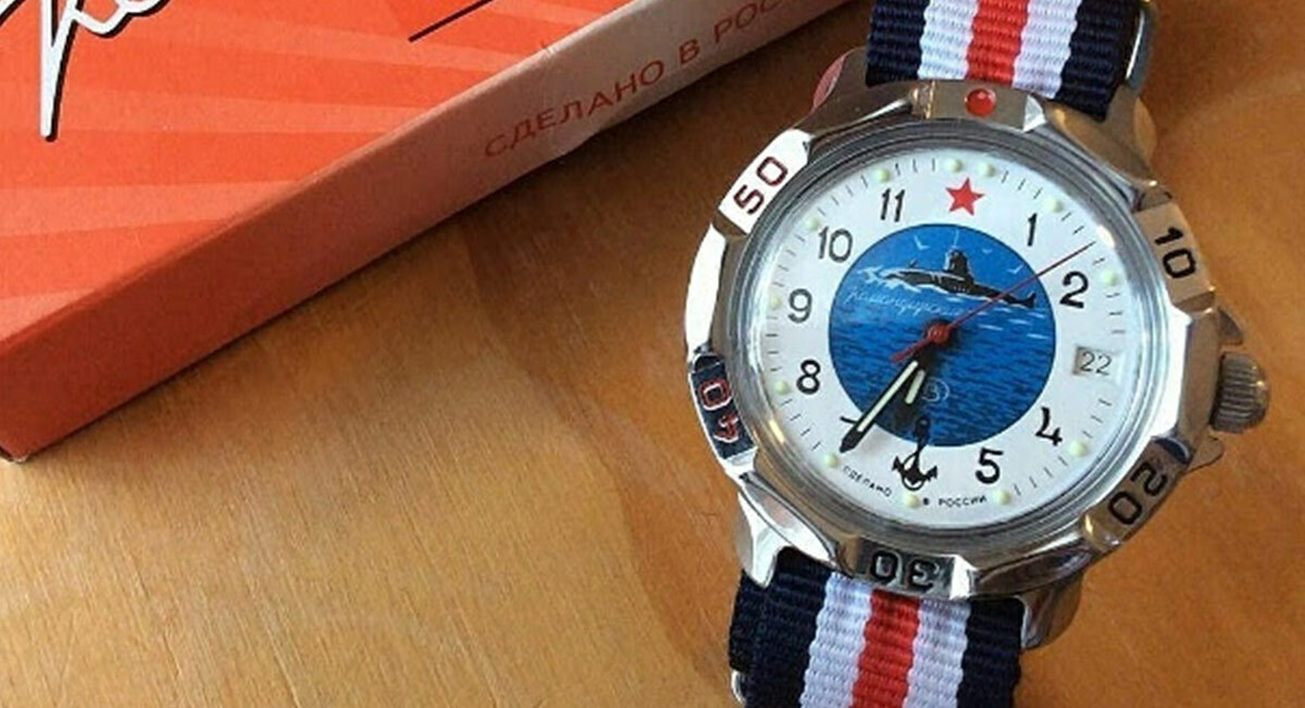 16mm Navy, White and Red NATO strap